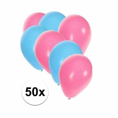 Meisjes 50x ballonnen lichtblauw en lichtroze