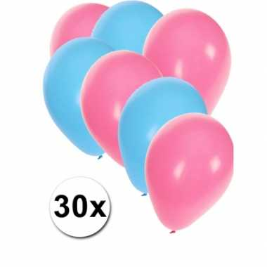 Meisjes party ballonnen lichtblauw en lichtroze