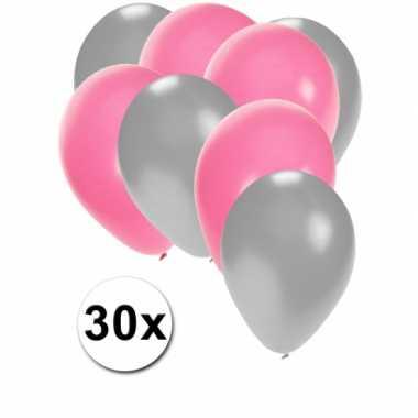 Meisjes party ballonnen zilver en lichtroze