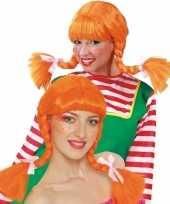 Meisjes sterk meisje pruik oranje voor dames